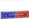 Articulating Paper - Straight, Red & Blue (200) BK-80
